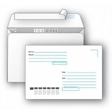 Конверт почтовый C6 114x162 мм, 80 г/м2, FORPOST, strip, «кому-куда» 50 штук в упаковке,цена за 1 упаковку.